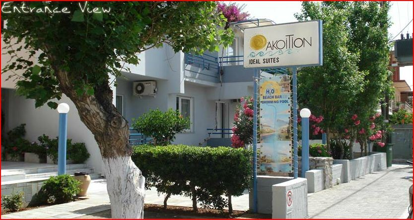 Akoition Hotel Ideal Suites