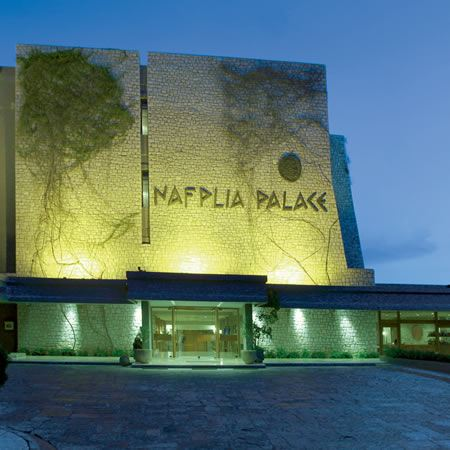 Nafplia Palace Hotel and Villas Helios Hotels